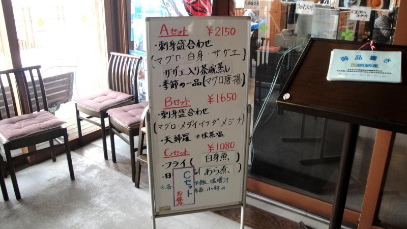 furaritomiyama3.jpg
