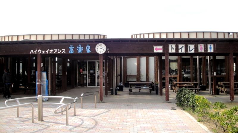 furaritomiyama4.jpg